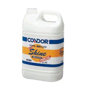 清掃用品・掃除道具 ワックス・化学床用 業務用 樹脂ワックス 表面保護・艶だし用 コンドル樹脂ワックス「エコシャイン」4L (山崎産業)|kyoeinet