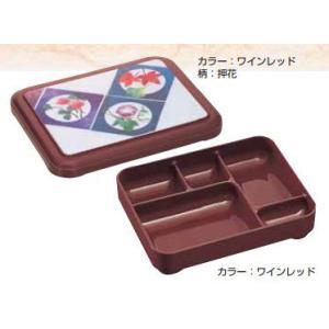 Daiwa|弁当箱|宅配容器|プラスチック製|仕出し|おかず 10点セット あけぼの副食容器 ワインレッド・押花 (205×164×H50mm) (台和)[SF-102]|kyoeinet