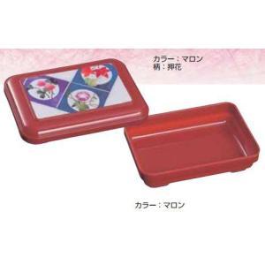 Daiwa|弁当箱|宅配容器|プラスチック製|仕出し|主食・ご飯 10点セット スタック主食容器 マロン・押花 (173×122×H45mm) (台和)[SR-1-D-OB]|kyoeinet