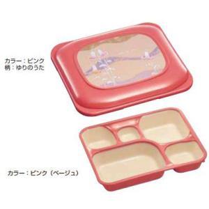 ■サイズ:204×175×H52mm ■材質:PP製(ポリプロピレン) ■蓋カラー/柄:ピンク・ゆり...