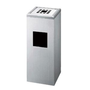 ※受注生産品約3週間 送料無料! 施設用品・屋内用灰皿 スモーキングスタンド・喫煙室 スモークリン NKF-250(STヘアーライン) 9.5L (山崎産業)|kyoeinet
