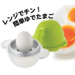 電子レンジ調理器・ゆで卵1個 ezegg レンジでゆでたまご1個用 グリーン EZ-281 (曙産業)(EBM外)|kyoeinet