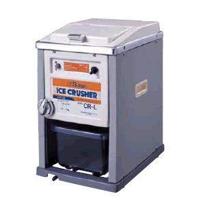 送料無料 クラッシャー スワン 電動式 アイスクラッシャー CR-L (7-0889-0901)|kyoeinet