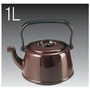 1L プラスチック製 どびん(急須) やすらぎ土瓶 小 溜 茶こしセット(3-1489-17)割れにくい 丈夫 急須 ABS製 kyoeinet