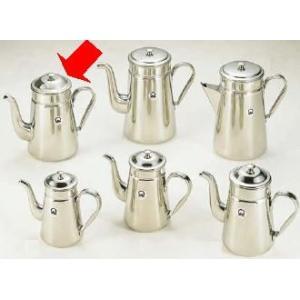 コーヒーポット 18-8ステンレス製 コーヒーポット ♯16 電磁調理器用 3,000cc (7-0854-0101)|kyoeinet