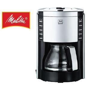【コーヒーメーカー】【送料無料】【10杯分が一度にできる♪】Melitta メリタ コーヒーメーカー ルックデラックスII MKM-9110 (6-0798-0301)|kyoeinet