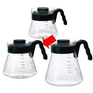 【コーヒーサーバー/デカンタ】【700cc】HARIO ハリオ V60 コーヒーサーバー VCS-02B 700cc (6-0804-0502)|kyoeinet