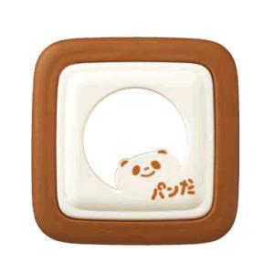 サンドイッチメーカー めざましテレビで紹介されました!かわいいパンダとサンド、サンド♪ サンドでパンだ RE-182 (6-0858-1301)|kyoeinet