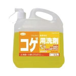 焼網に付いた頑固なコゲ汚れに!ガスのバーナーや五徳等にも クリーン・シェフ コゲ用洗剤4.5L (無リン・アルカリ性) (6-0892-1401) kyoeinet