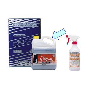 油汚れ用洗剤 レンジ、オーブン、換気扇などに! ニューケミクール(アルカリ性強力洗浄剤)4kg(6-1182-0301)|kyoeinet