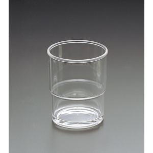 【プラスチック製・アクリル製】【業務用食器】【透明食器】マスカット(アクリル)SKタンブラー透明(KB-16)【関東プラスチック工業】|kyoeinet