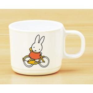※5個セット※メラミン子供用食器 ミッフィー miffy's bicycle マグカップ (80×68mm・240cc) 関東プラスチック工業[M-1301C1] 業務用 保育園・幼稚園向け|kyoeinet