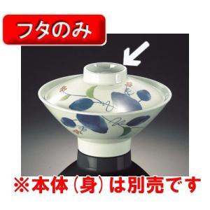 メラミン はりま 茶漬碗 ふた (134×34mm) マンネ...