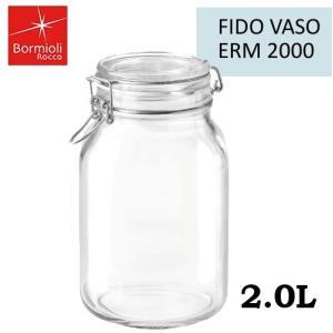 保存容器・ガラス製容器 キッチンポット BormioliRocco ボルミオリ・ロッコ ガラス フィドジャー 1.49240 (125×125×H216mm)2L (6-0231-0107)|kyoeinet