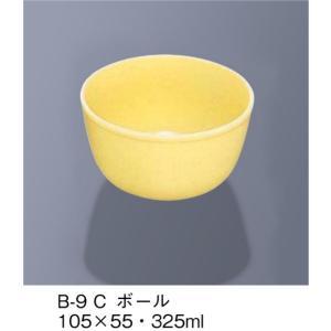 ポリプロピレン食器 ボール  クリーム (105×55mm・325cc) 三信化工[B-9-C] 業務用・無地/プラスチック製 学校給食・保育園・食堂向け|kyoeinet
