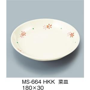 【メラミン製】花こころ 菜皿 (180×H30)三信化工[MS-664 HKK]【食器 メラミン プラスチック製 業務用食器 樹脂製 和食器 皿】