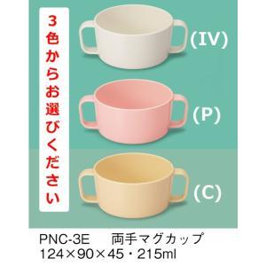 スプーンで素材がすくいやすい形です。飲みやすく食べやすいマグカップ。離乳食からお使いいただけます。 ...