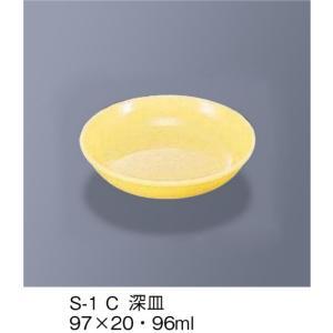 ポリプロピレン食器 深皿  クリーム (97×20mm・96cc) 三信化工[S-1-C] 業務用・無地/プラスチック製 学校給食・保育園・食堂向け|kyoeinet