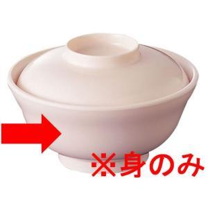 【PP製・プラスチック製】【信濃化学・SHINCA】【業務用食器】【給食・食堂】【無地食器】ダブルカラー 汁椀(身) 大(130×62 410ml)ピーチ [412-peach-m]