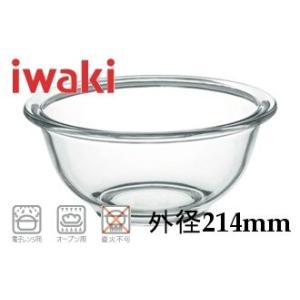 料理道具|ボウル|耐熱ボール|耐熱ガラス|電子レンジ|オーブン iwaki(イワキ) ベーシックボール KBT323 内径18.5cm (7-0245-0802)|kyoeinet