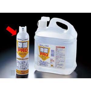 ●安心素材だから、スプレー後の水洗いや拭き取りも不要!■容量:350ml ■成分:エタノール75.3...