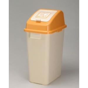 介護用品 業務用・施設用 ダストボックス・ゴミ箱・ペール おむつペール 45型 (6-2259-0401)|kyoeinet