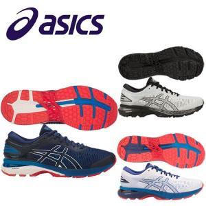 アシックス ランニングシューズ ジョギングシューズ ゲルカヤノ 25 1011A019|kyoeisports2