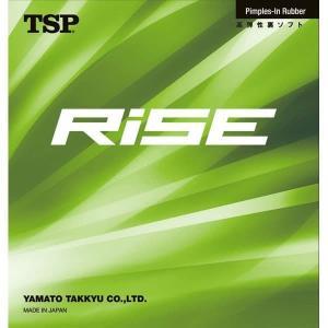 [取り寄せ対応]TSP 裏ソフト 卓球ラバー ライズ 020006|kyoeisports2