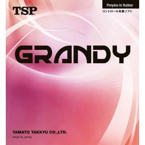 卓球 ラバー グランディ TSP 裏ソフト 卓球ラバー 020026|kyoeisports2