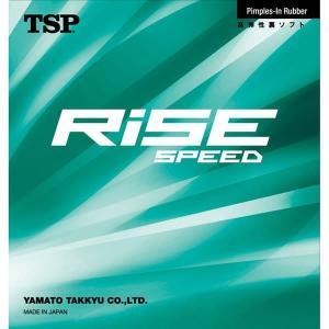 [取り寄せ対応]TSP 裏ソフト 卓球ラバー ライズ スピード 020036|kyoeisports2