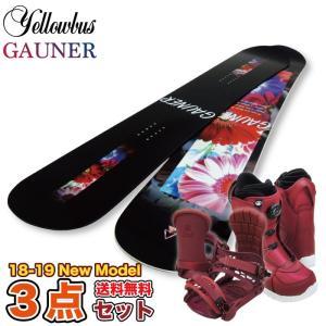 スノーボード スノボ 3点セット 板 レディース 2nd Season YELLOWBUS GAUNER ガオナー ブーツ ビンディング パスケース付き|kyoeisports2