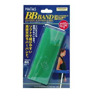 ハタ(HATAS)BBバンドトレーニングラバーソフトタイプグリーン(20r2500s-gn)|kyoeisports2