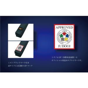 [取り寄せ対応]ミズノ 全柔連 IJF新規格対応モデル 柔道帯 黒帯 平織生地帯 22JV8A1009|kyoeisports2|02