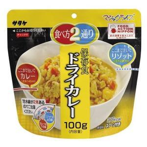 サタケマジックライス ドライカレー1食分 保存期間5年 非常食 防災|kyoeisports2