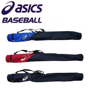アシックス 野球 ジュニア用バットケース(1本用) 3124A033|kyoeisports2