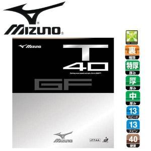 ミズノ 卓球ラバー GF T40 テンション系 裏ソフト 83JRT540|kyoeisports2