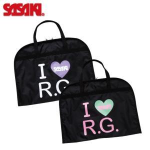 [取り寄せ対応]ササキ I LOVE R.G. レオタードケース AC-58|kyoeisports2