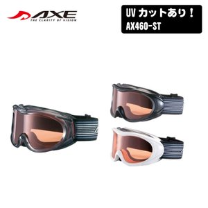 AXE(アックス) スノーゴーグル AX460-ST|kyoeisports2