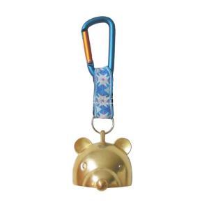 「熊の鼻」が分銅になっているユニークでかわいらしいデザイン 分銅にバネが付いているので固定・取り外し...
