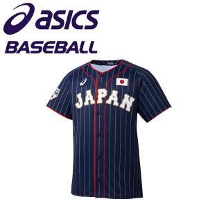 アシックス 野球 侍ジャパン レプリカユニホーム ビジター 番号なし  BAK714|kyoeisports2