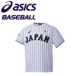 アシックス 野球 侍ジャパン レプリカTシャツ ホーム 番号なし  BAT712|kyoeisports2
