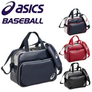 アシックス 野球 エナメルミニショルダー BEA462|kyoeisports2
