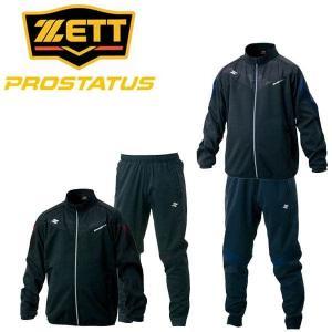 ゼット プロステイタス 野球 ウェア ボンディングブレーカー ジャケット パンツ 上下セット トレーニング BOW171B-BOW171BP|kyoeisports2