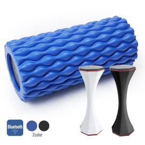 イエローバス フィットネス VIBROBOOSTER ブルブル 振動マシン ダイエット ストレッチ フォームローラー 取り外し可能で使い方色々 筋膜リ|kyoeisports2
