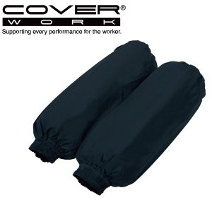 COVERWORK カヴァーワーク daysy FT-5108 タック腕カバー アームカバー ガーデニング 綿素材 【ワーク】 【作業用品】|kyoeisports2