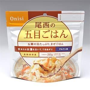 尾西食品 アルファ米 五目ごはん1食分 賞味期限5年 非常食 防災|kyoeisports2