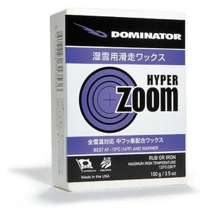 DOMINATOR(ドミネーター) ZOOM HIGH PERFOMANCE SERIES HYPER ZOOM(ハイパーズーム)100g|kyoeisports2
