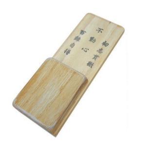 剣道 竹刀削り 滑らかな仕上がりの竹刀削り・研磨【不動心】|kyoeisports2