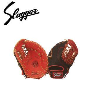 [取り寄せ対応]久保田スラッガー 一般軟式ファーストミット 一塁手用 KSF-233|kyoeisports2