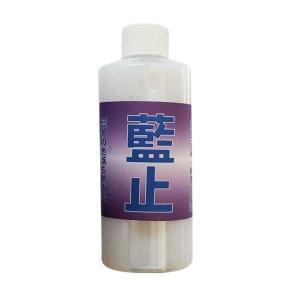 ヒロヤ 剣道 衣類用 藍止液 藍止 100ml M-EK6|kyoeisports2
